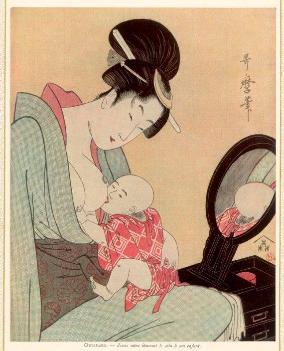RACIAL/JAPAN/MOTHER 18C